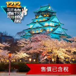 日本大阪自由行四日飯店二選一(含稅價)