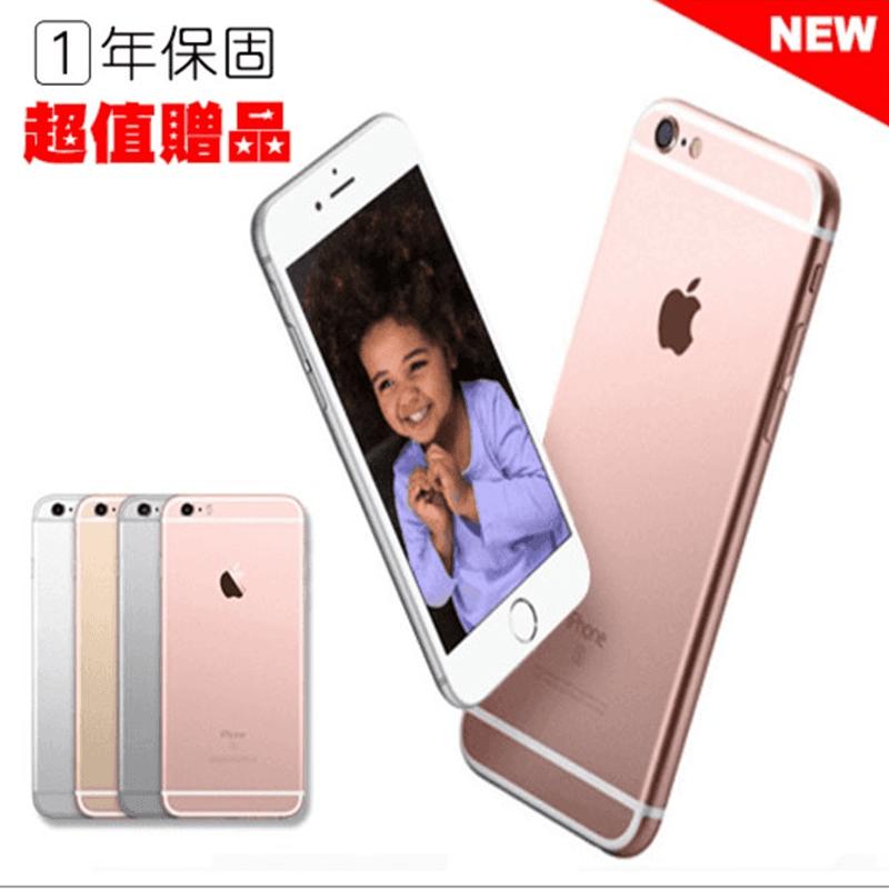 AppleiPhone6S Plus 128G手機,限時6.1折,請把握機會搶購!