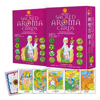 神聖芳療卡Sacred Aroma Cards