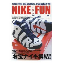 NIKE FUN Vol.2