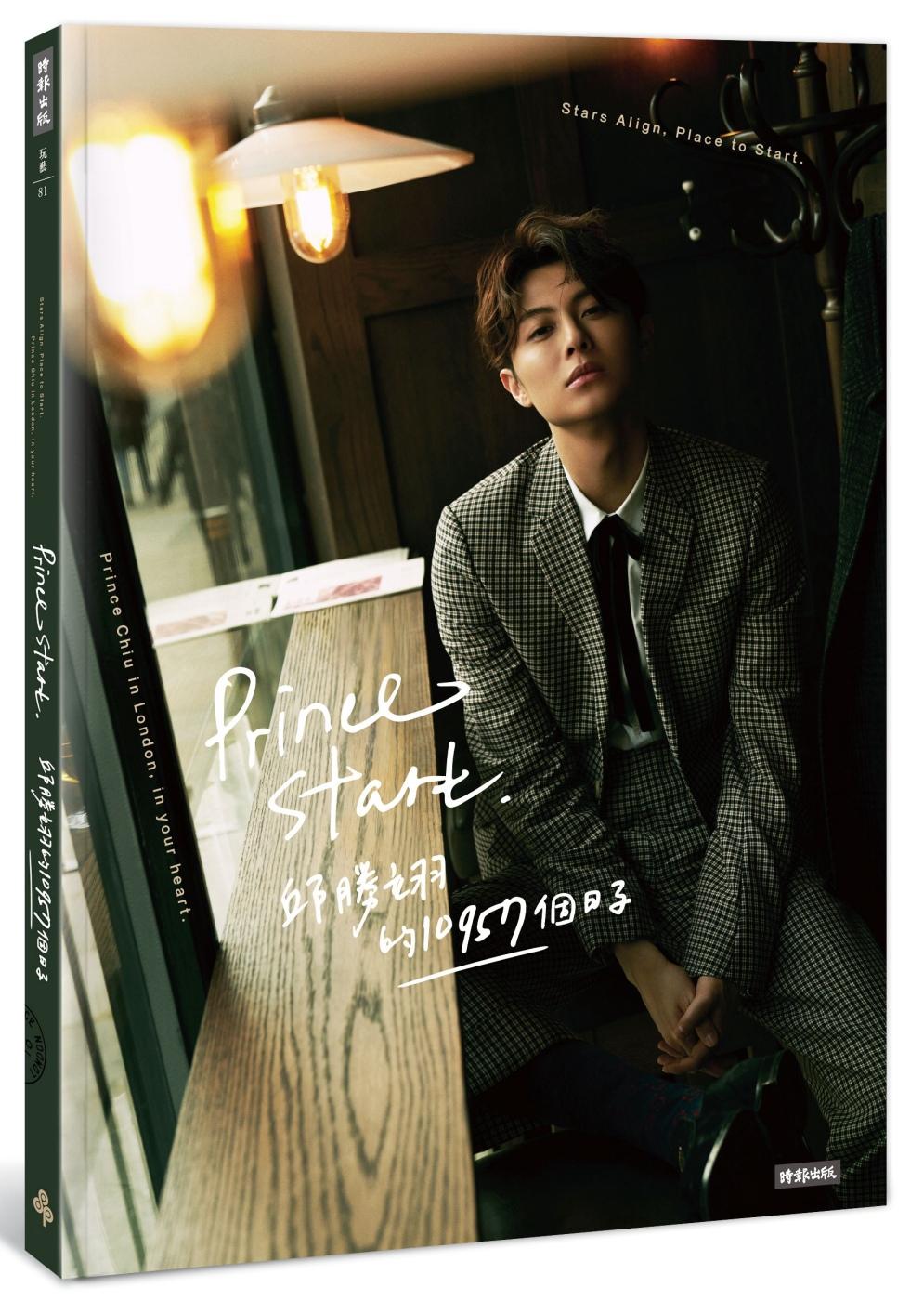 Prince Start:邱勝翊的10957個日子(博客來獨家限量海報版)